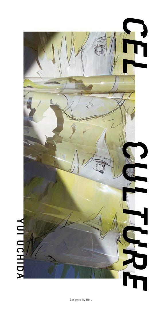内田ユイ|Yui Uchida CEL CULTURE June 29 – July 8, 2021